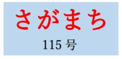 f:id:chuokurashinet:20210123171317p:plain