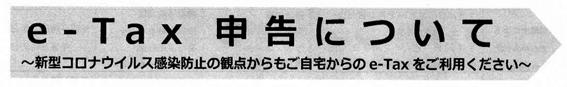 f:id:chuokurashinet:20210127140818p:plain