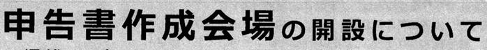 f:id:chuokurashinet:20210130143818p:plain