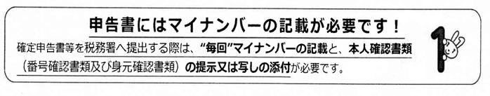 f:id:chuokurashinet:20210130144101p:plain