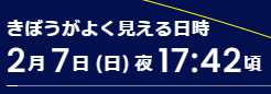 f:id:chuokurashinet:20210201141339p:plain