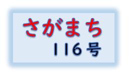 f:id:chuokurashinet:20210302055820p:plain