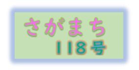 f:id:chuokurashinet:20210306080513p:plain