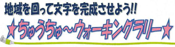 f:id:chuokurashinet:20210314070011p:plain