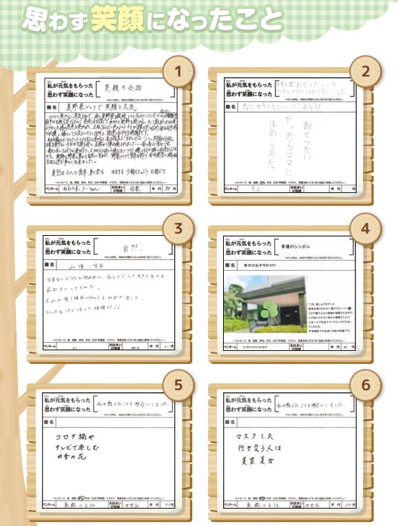 f:id:chuokurashinet:20210316121351p:plain