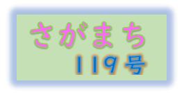 f:id:chuokurashinet:20210317091720p:plain