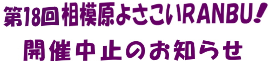f:id:chuokurashinet:20210331205117p:plain