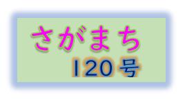 f:id:chuokurashinet:20210404073839p:plain