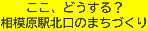 f:id:chuokurashinet:20210411073527p:plain