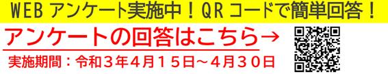 f:id:chuokurashinet:20210411073626p:plain