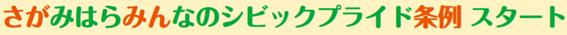 f:id:chuokurashinet:20210415082305p:plain