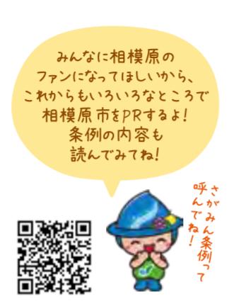 f:id:chuokurashinet:20210415082623p:plain