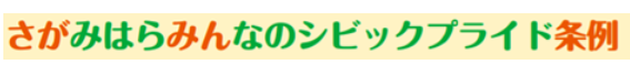 f:id:chuokurashinet:20210417074047p:plain