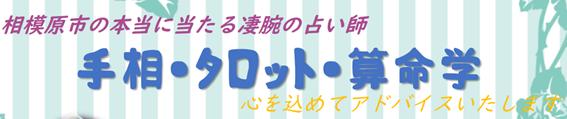 f:id:chuokurashinet:20210421043046p:plain