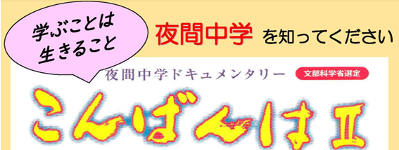 f:id:chuokurashinet:20210421054629p:plain