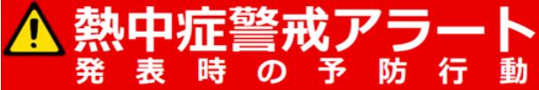 f:id:chuokurashinet:20210427073519p:plain
