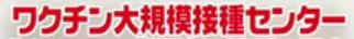 f:id:chuokurashinet:20210429082948p:plain