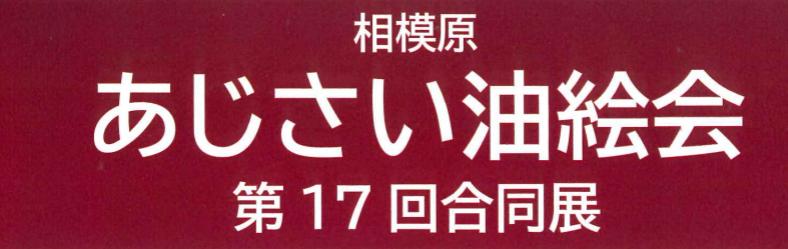 f:id:chuokurashinet:20210505110242p:plain
