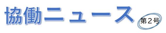 f:id:chuokurashinet:20210505113958p:plain
