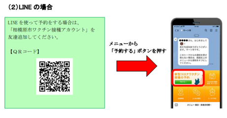 f:id:chuokurashinet:20210506192201p:plain