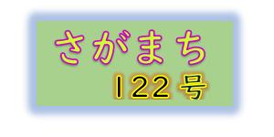 f:id:chuokurashinet:20210507143746p:plain