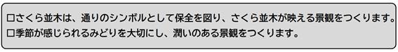 f:id:chuokurashinet:20210517104007p:plain