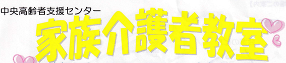 f:id:chuokurashinet:20210518072909p:plain