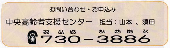 f:id:chuokurashinet:20210518073229p:plain