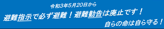 f:id:chuokurashinet:20210520092956p:plain
