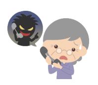 f:id:chuokurashinet:20210521085114p:plain