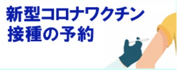 f:id:chuokurashinet:20210528040037p:plain
