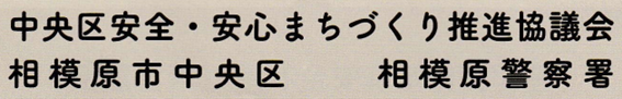 f:id:chuokurashinet:20210528101816p:plain