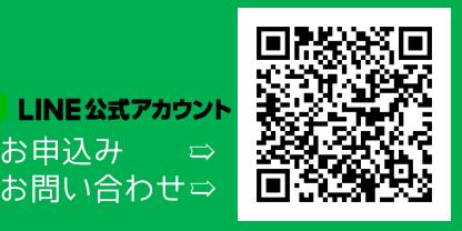 f:id:chuokurashinet:20210604094020p:plain