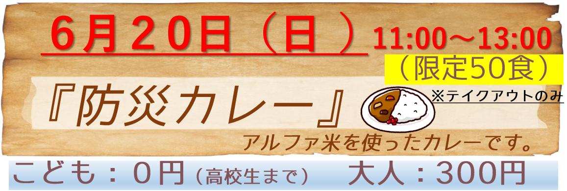 f:id:chuokurashinet:20210608065734p:plain