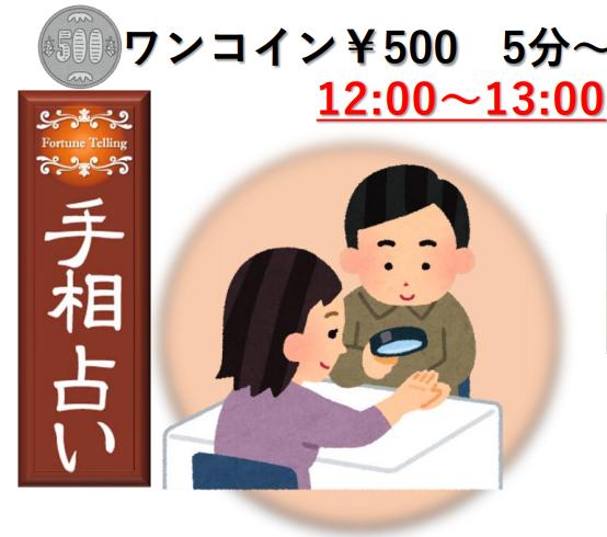 f:id:chuokurashinet:20210608065940p:plain
