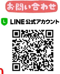 f:id:chuokurashinet:20210608070131p:plain