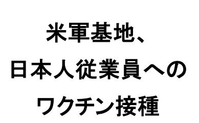 f:id:chuokurashinet:20210611073917p:plain