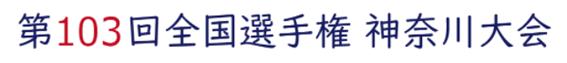 f:id:chuokurashinet:20210620120252p:plain