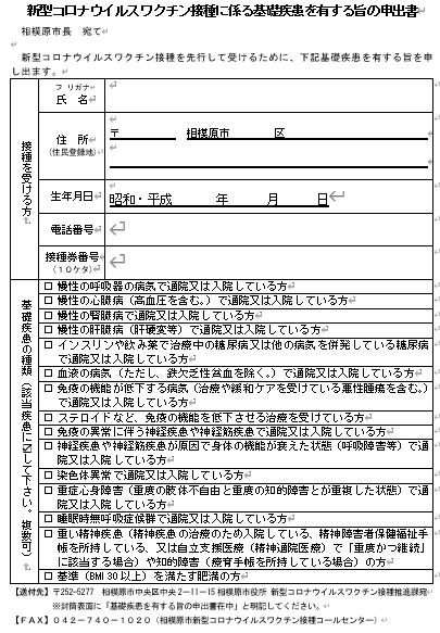 f:id:chuokurashinet:20210624062412p:plain