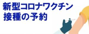 f:id:chuokurashinet:20210702085142p:plain