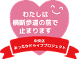 f:id:chuokurashinet:20210702095406p:plain