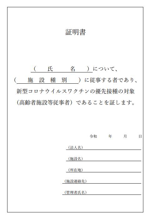 f:id:chuokurashinet:20210704082516p:plain