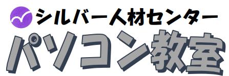 f:id:chuokurashinet:20210706073542p:plain