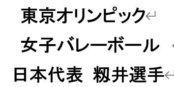 f:id:chuokurashinet:20210708211138p:plain