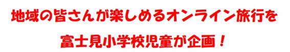 f:id:chuokurashinet:20210712172738p:plain