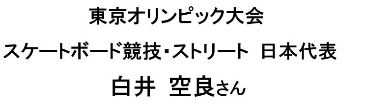 f:id:chuokurashinet:20210714062504p:plain