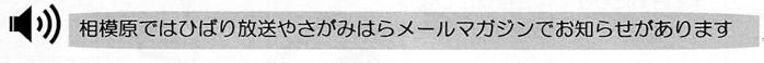 f:id:chuokurashinet:20210719072758p:plain