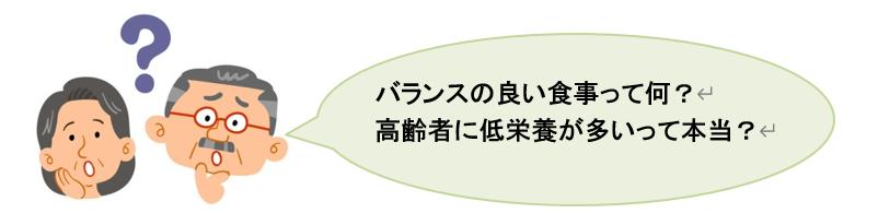 f:id:chuokurashinet:20210720160534p:plain