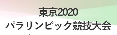 f:id:chuokurashinet:20210724090612p:plain