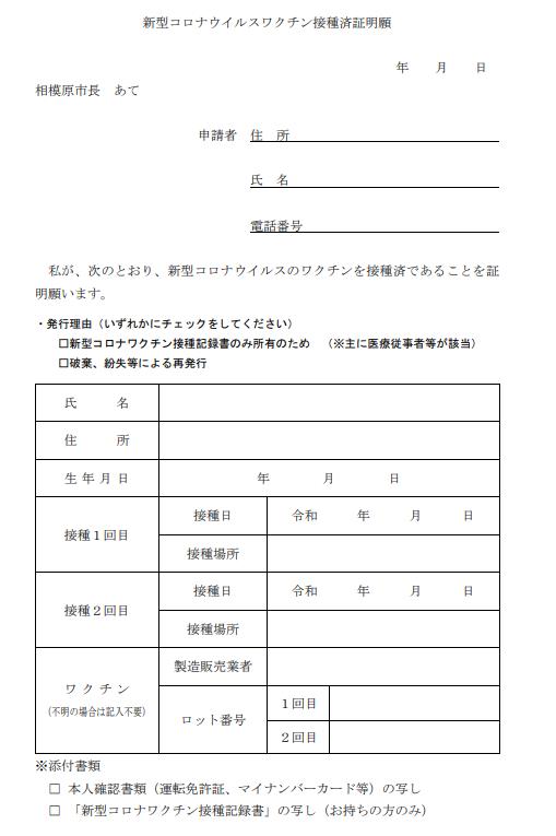 f:id:chuokurashinet:20210727154501p:plain